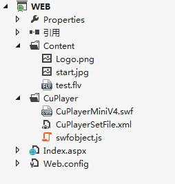 网页在线播放mp4/flv等格式视频方法,CuPlayer(酷播)详细使用方法(附源代码)