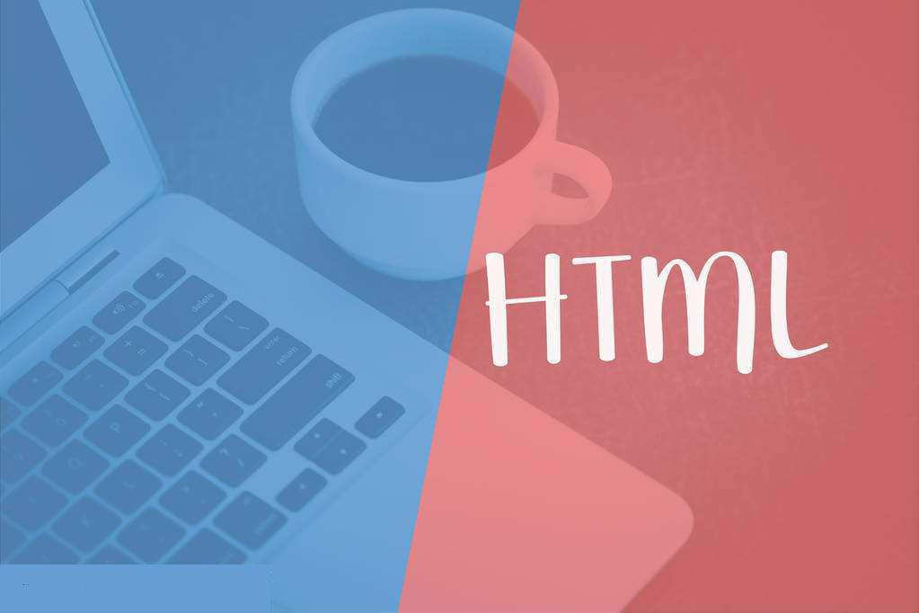 HTML 实用小技巧